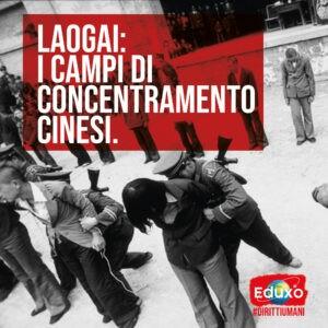 Read more about the article Laogai: i campi di concentramento cinesi