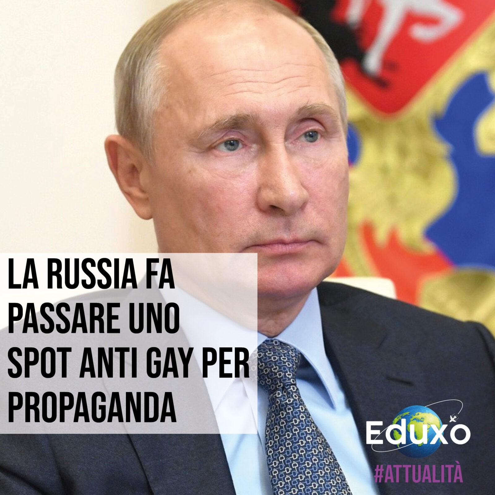 You are currently viewing La Russia fa passare uno spot anti-gay per propaganda