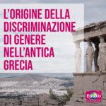 L'origine della discriminazione di genere nell'antica Grecia