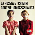Read more about the article La Russia e i crimini contro l'omosessualità